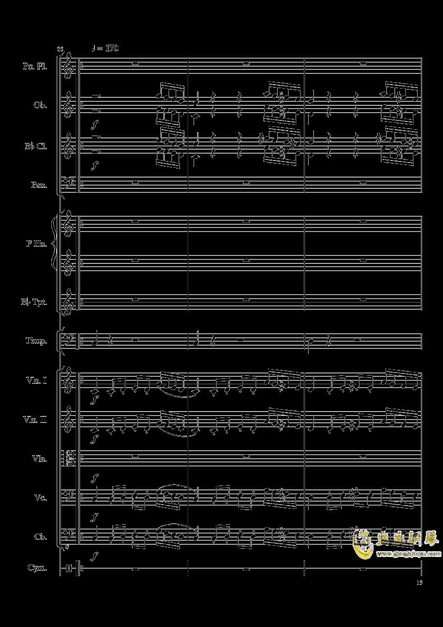 端午�快�蜂�琴�V 第13�