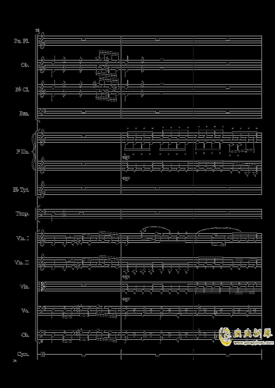 端午�快�蜂�琴�V 第14�