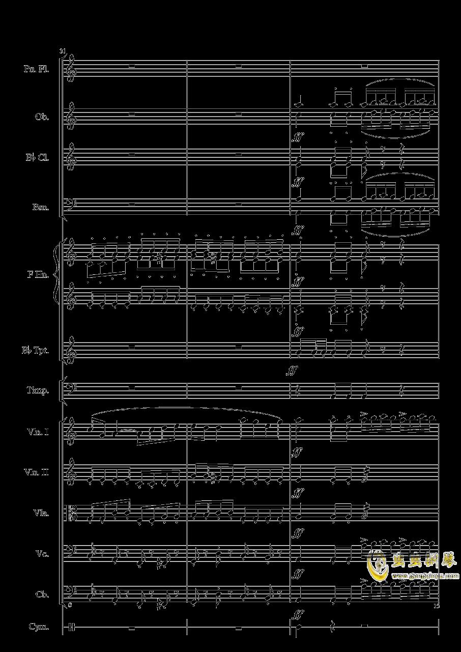 端午�快�蜂�琴�V 第15�