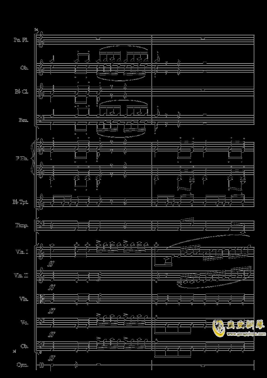 端午�快�蜂�琴�V 第16�