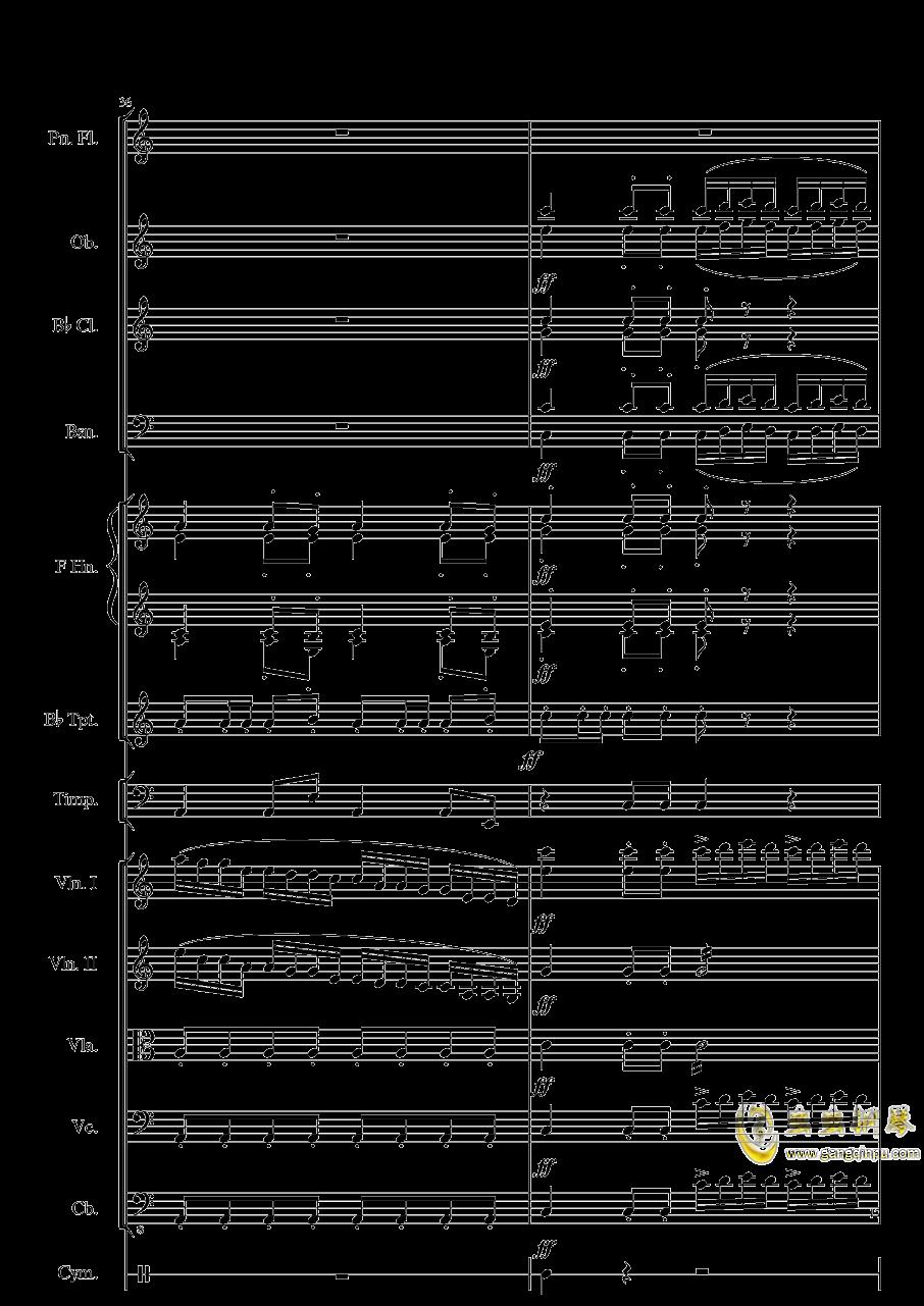 端午�快�蜂�琴�V 第17�