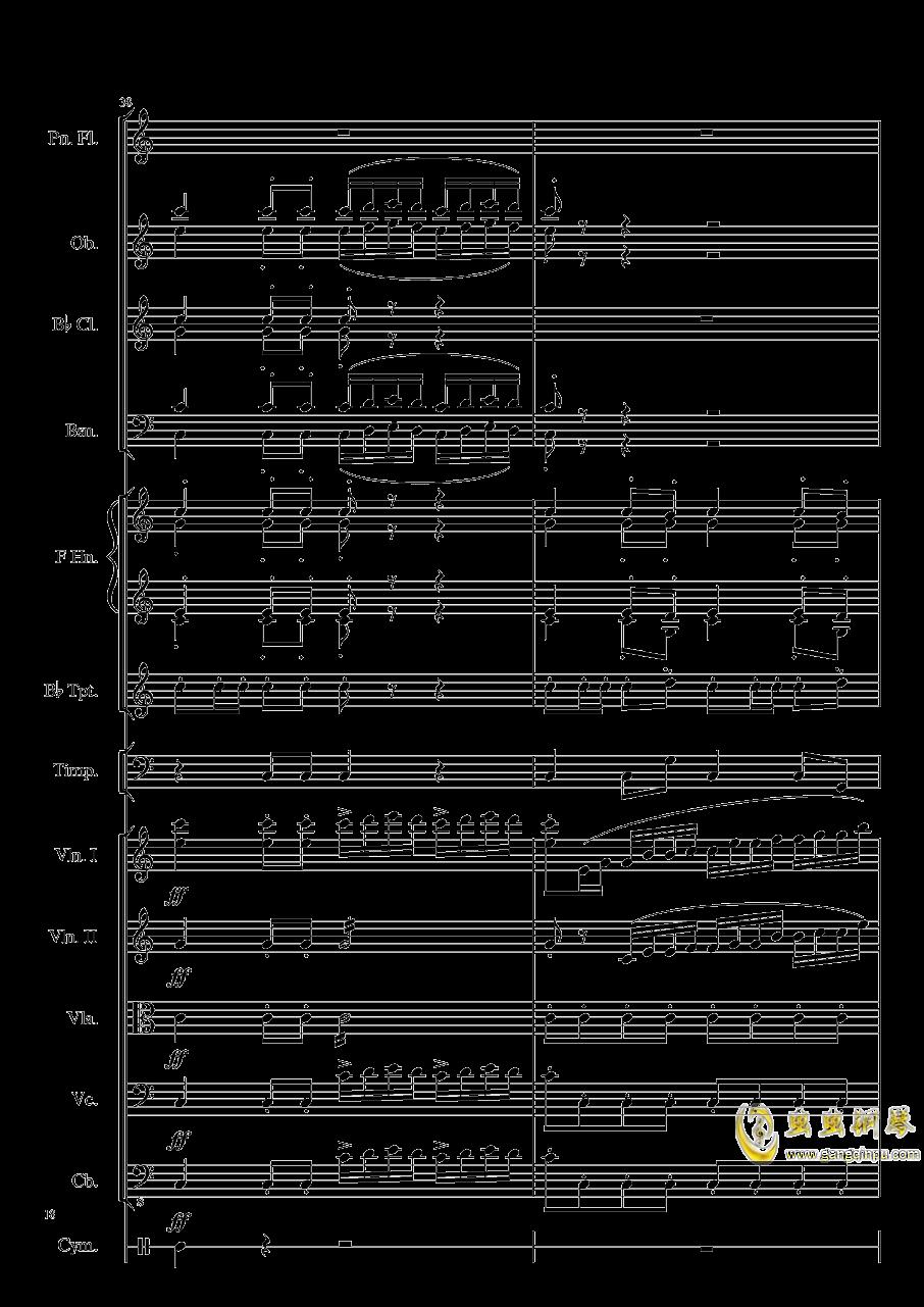 端午�快�蜂�琴�V 第18�