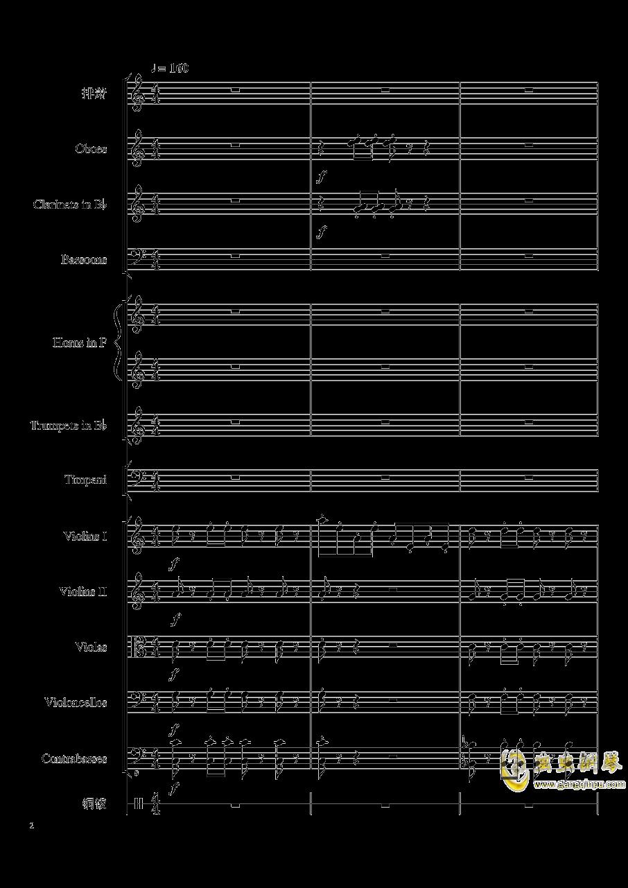 端午�快�蜂�琴�V 第2�