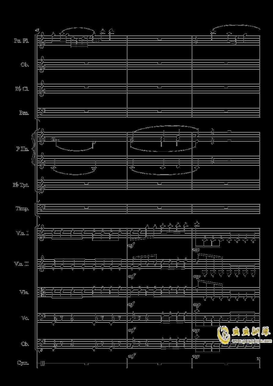端午�快�蜂�琴�V 第21�