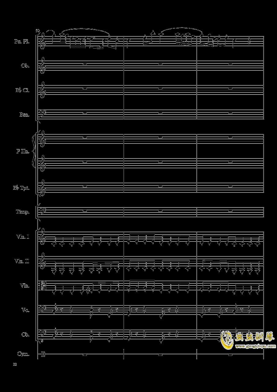 端午�快�蜂�琴�V 第22�