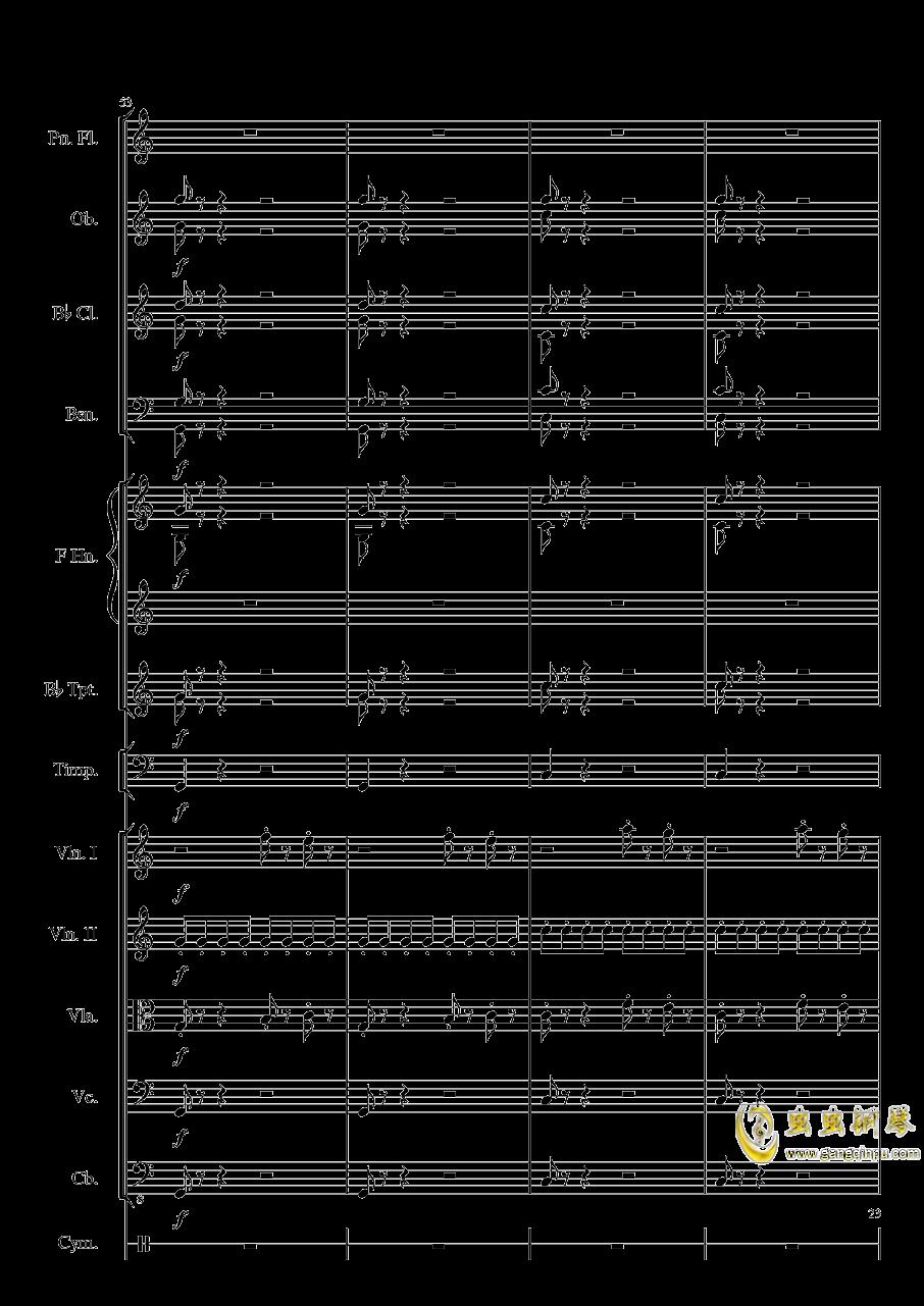 端午�快�蜂�琴�V 第23�