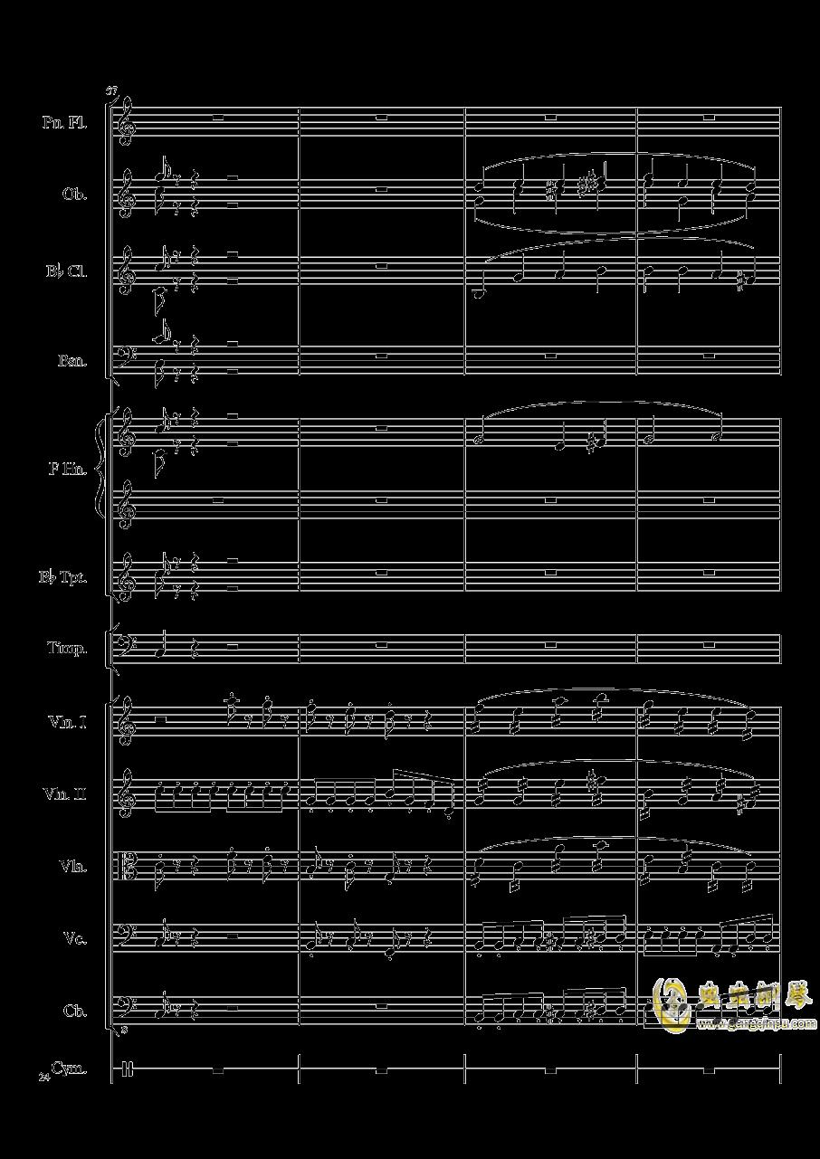 端午�快�蜂�琴�V 第24�