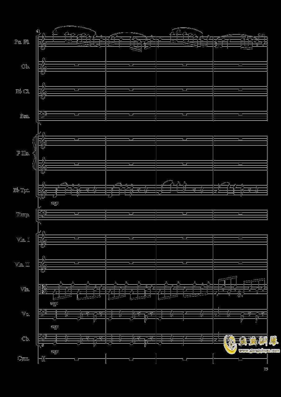 端午�快�蜂�琴�V 第25�