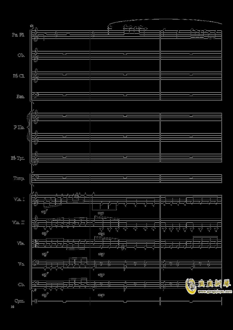 端午�快�蜂�琴�V 第26�