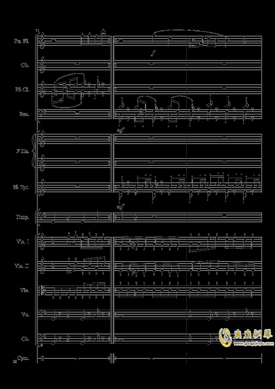 端午�快�蜂�琴�V 第28�