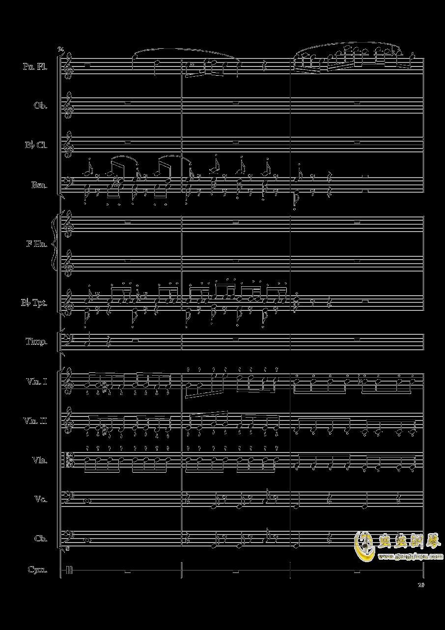 端午�快�蜂�琴�V 第29�