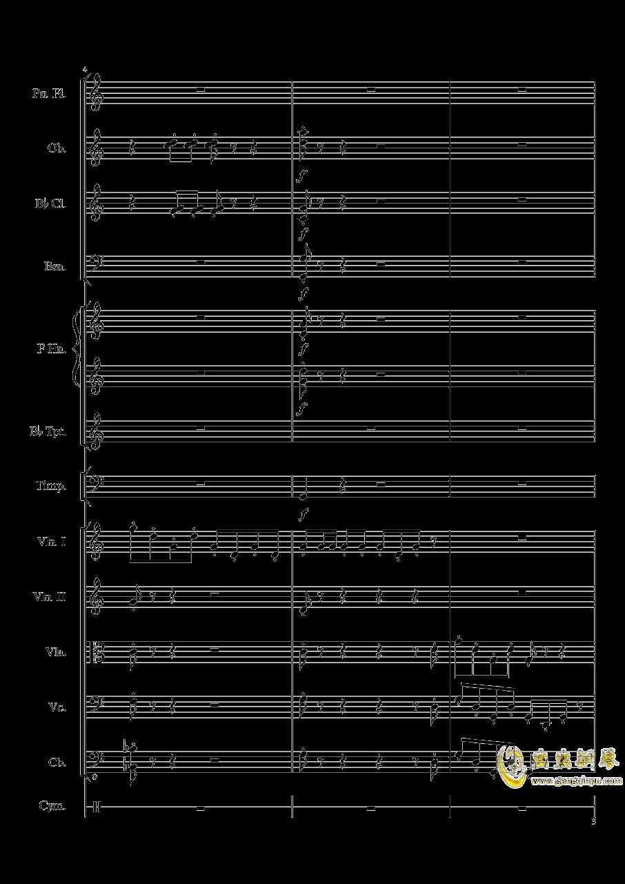 端午�快�蜂�琴�V 第3�