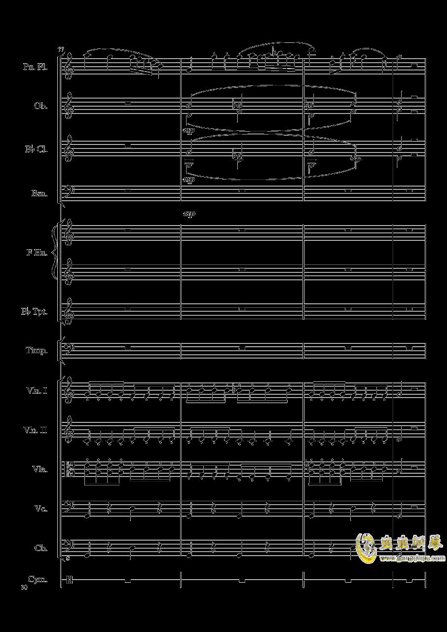 端午�快�蜂�琴�V 第30�