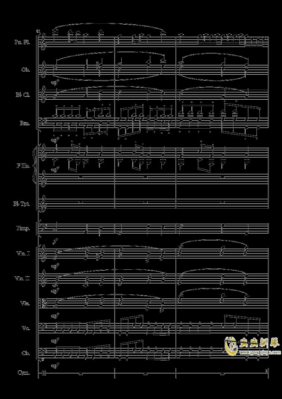 端午�快�蜂�琴�V 第31�
