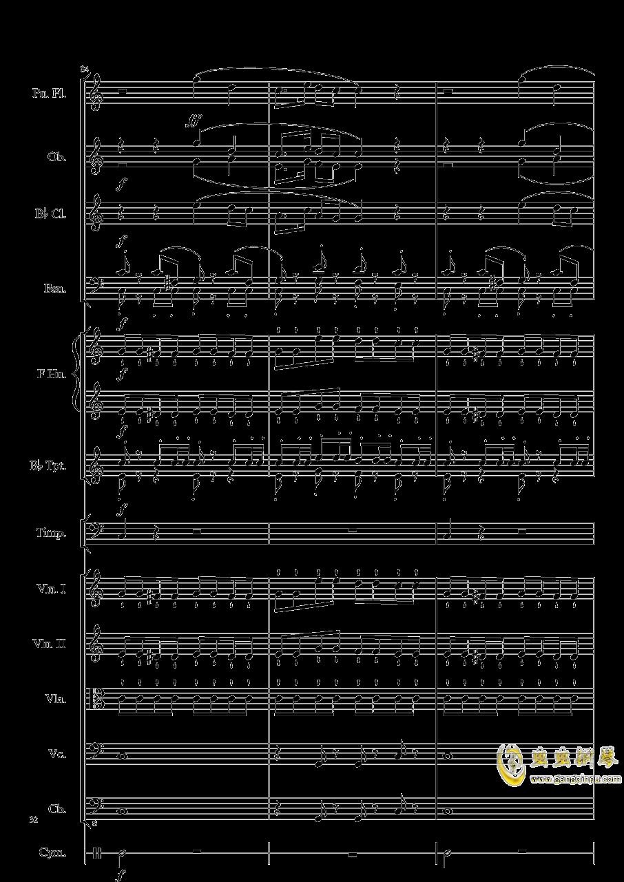 端午�快�蜂�琴�V 第32�