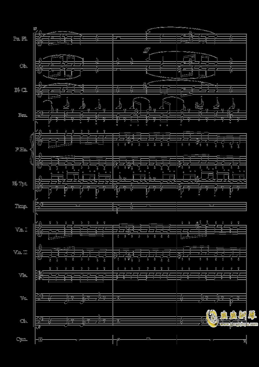 端午�快�蜂�琴�V 第33�
