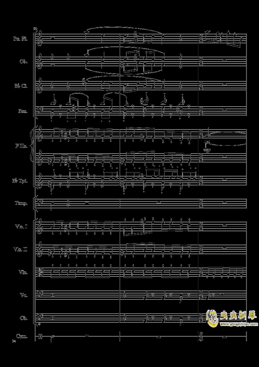 端午�快�蜂�琴�V 第34�