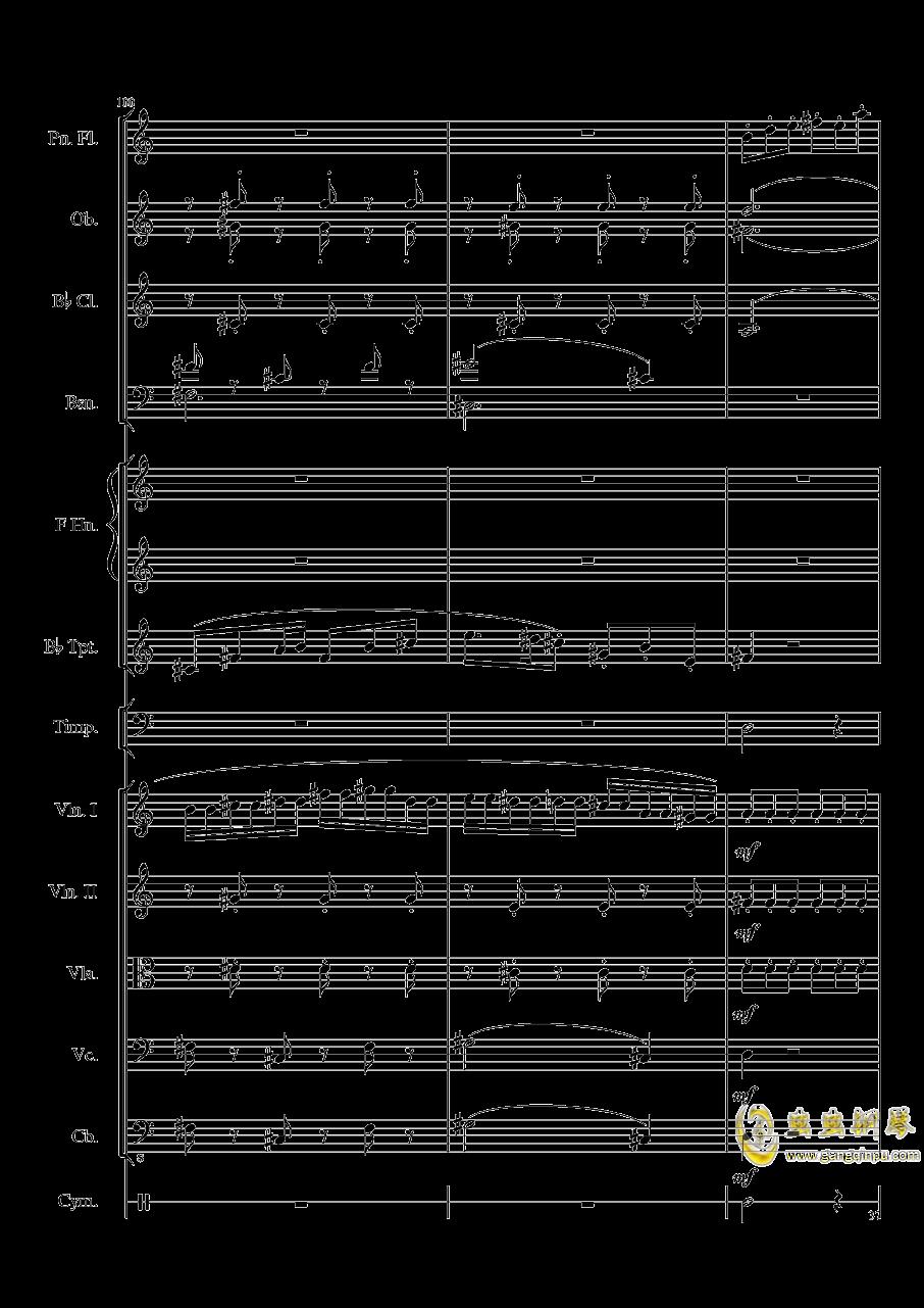 端午�快�蜂�琴�V 第37�
