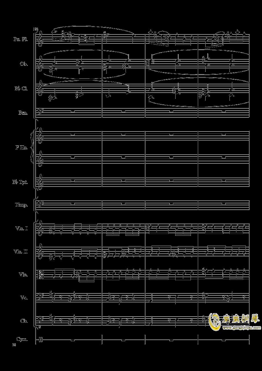 端午�快�蜂�琴�V 第38�