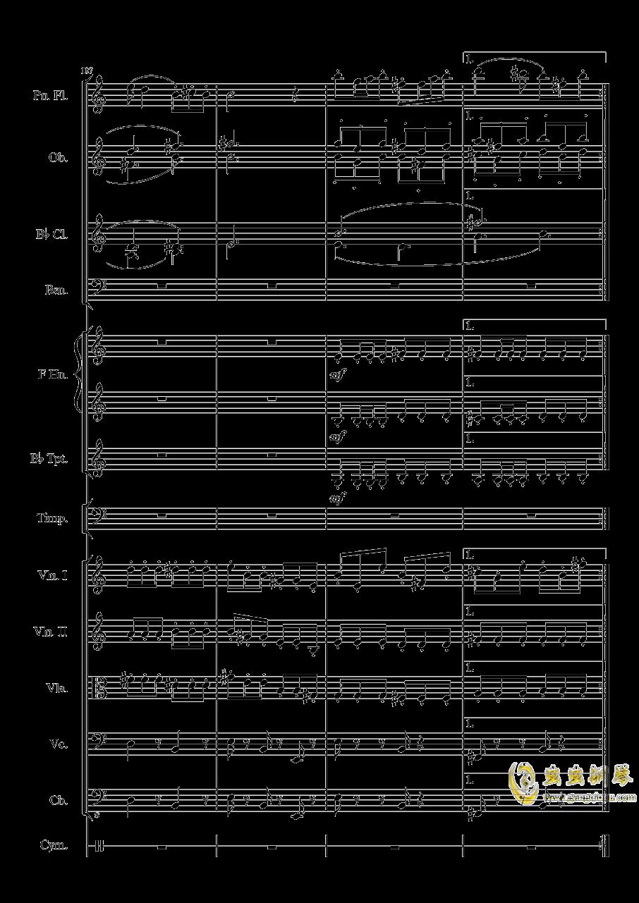 端午�快�蜂�琴�V 第39�