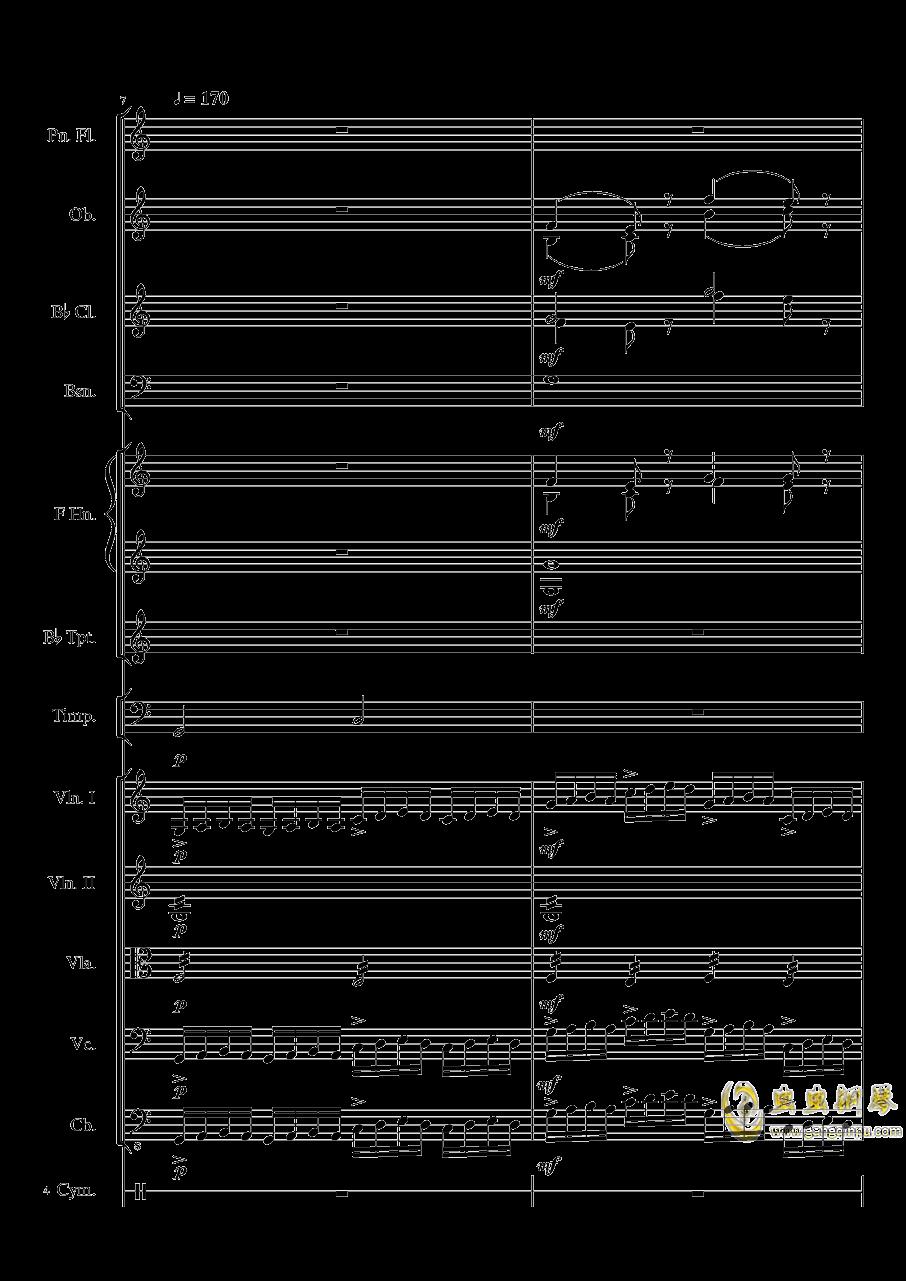 端午�快�蜂�琴�V 第4�