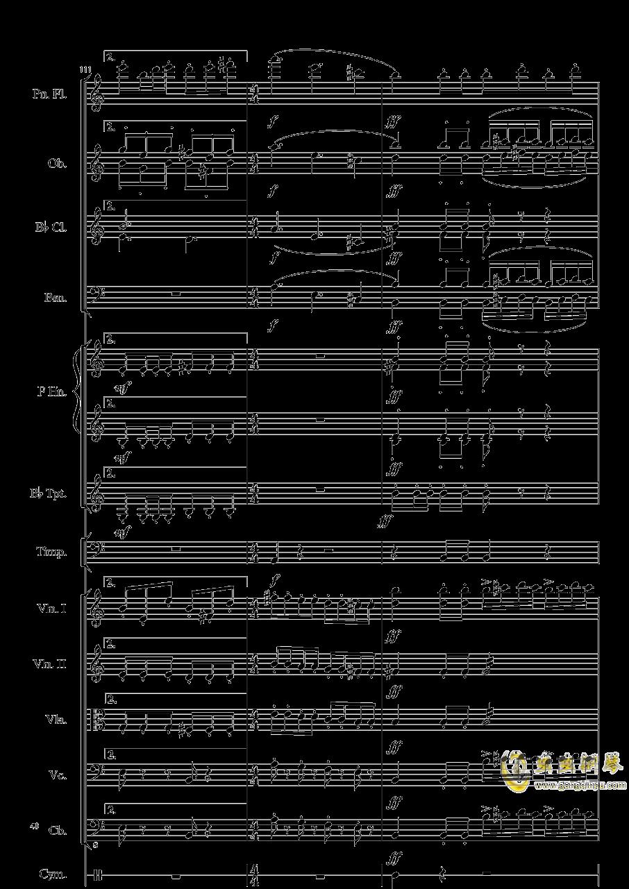 端午�快�蜂�琴�V 第40�