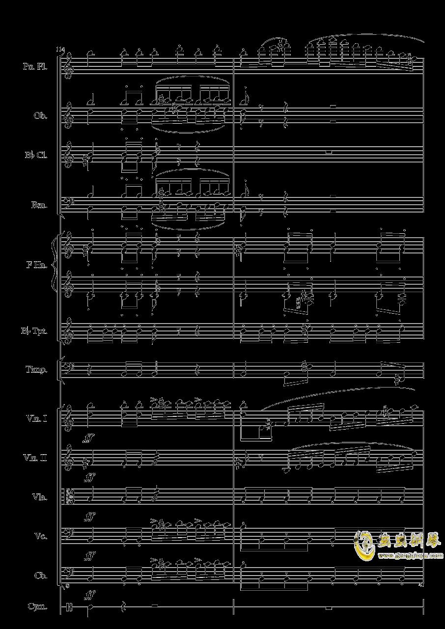 端午�快�蜂�琴�V 第41�