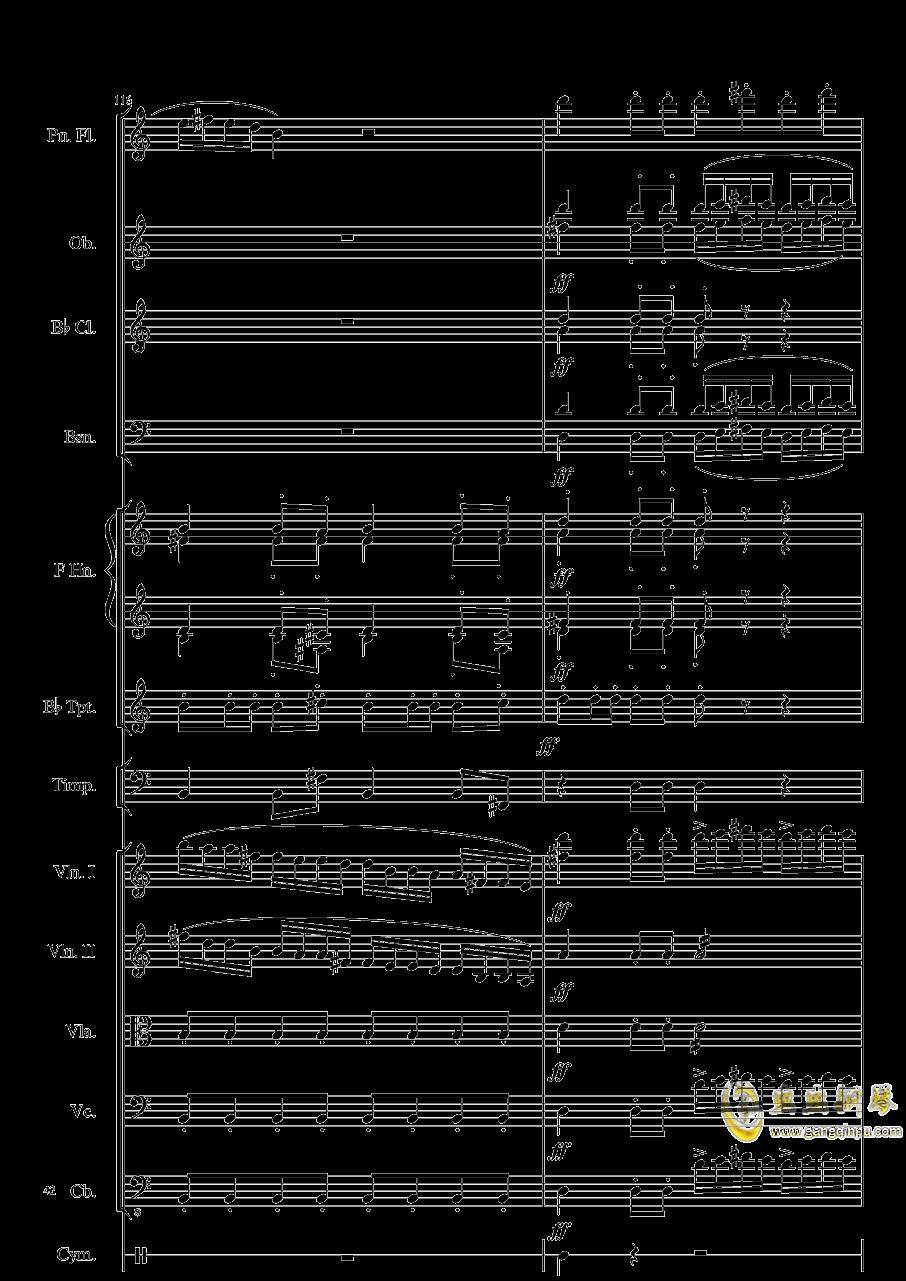 端午�快�蜂�琴�V 第42�