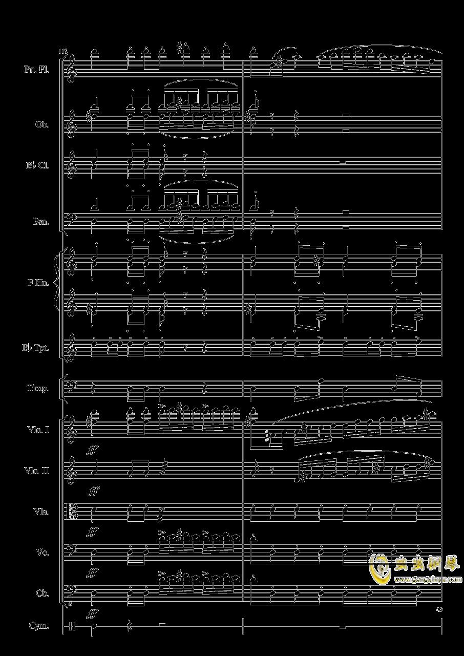 端午�快�蜂�琴�V 第43�