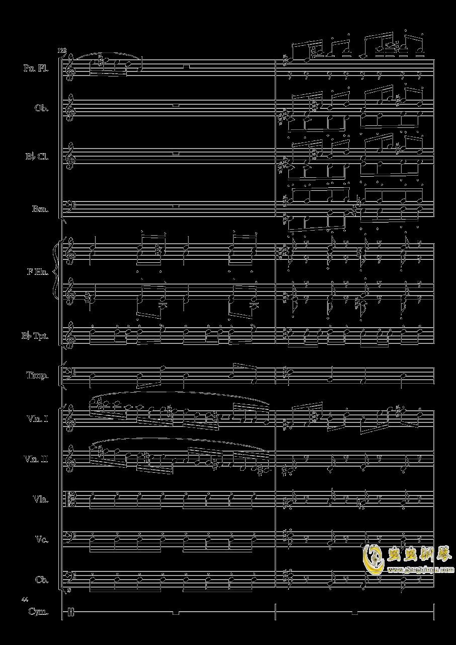 端午�快�蜂�琴�V 第44�