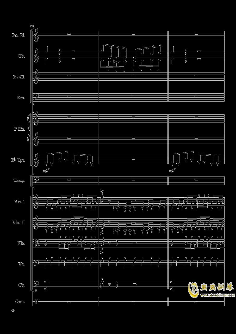端午�快�蜂�琴�V 第48�