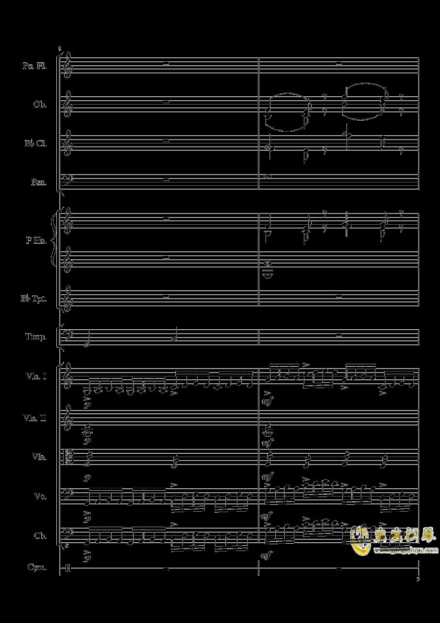 端午�快�蜂�琴�V 第5�