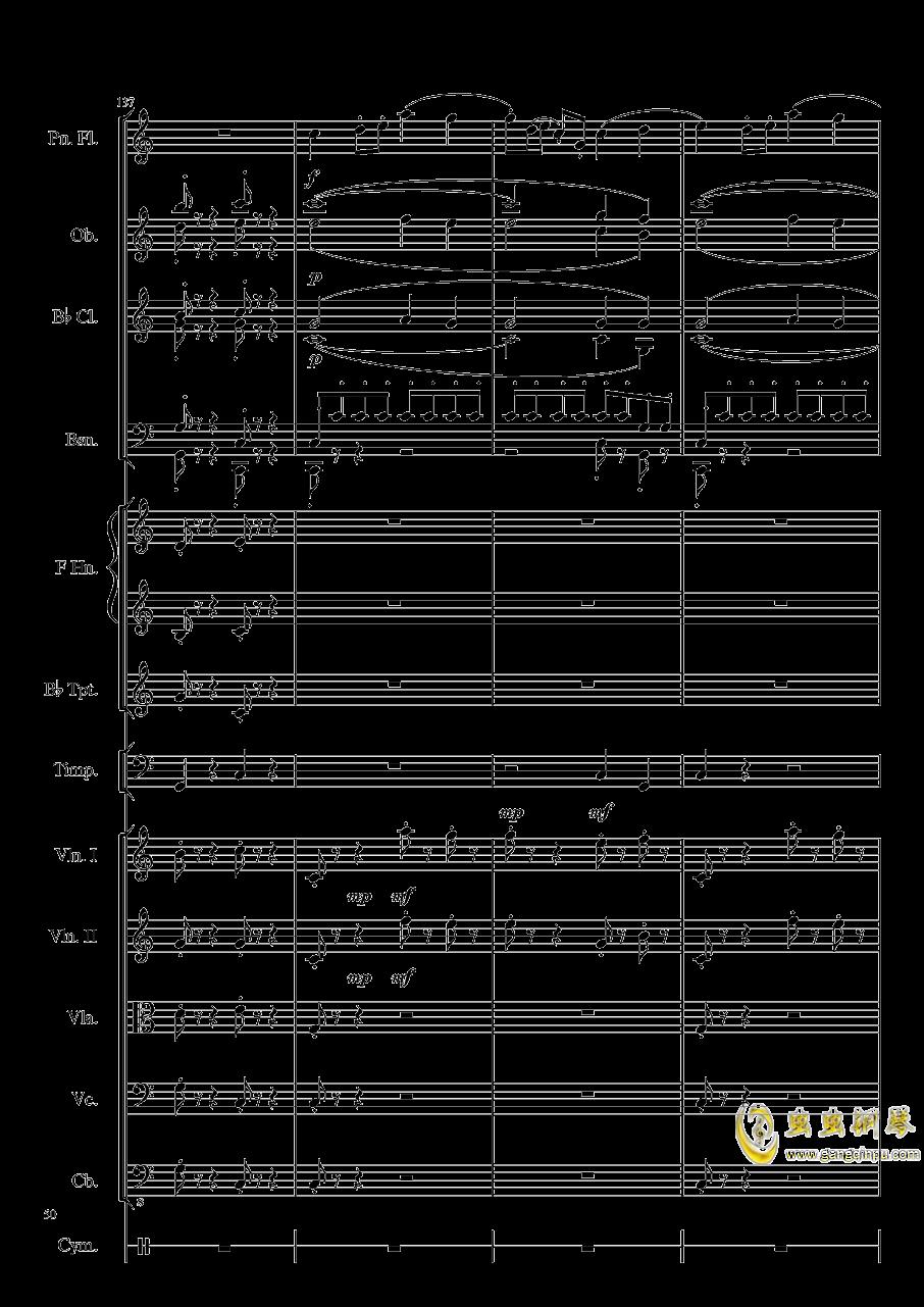 端午�快�蜂�琴�V 第50�