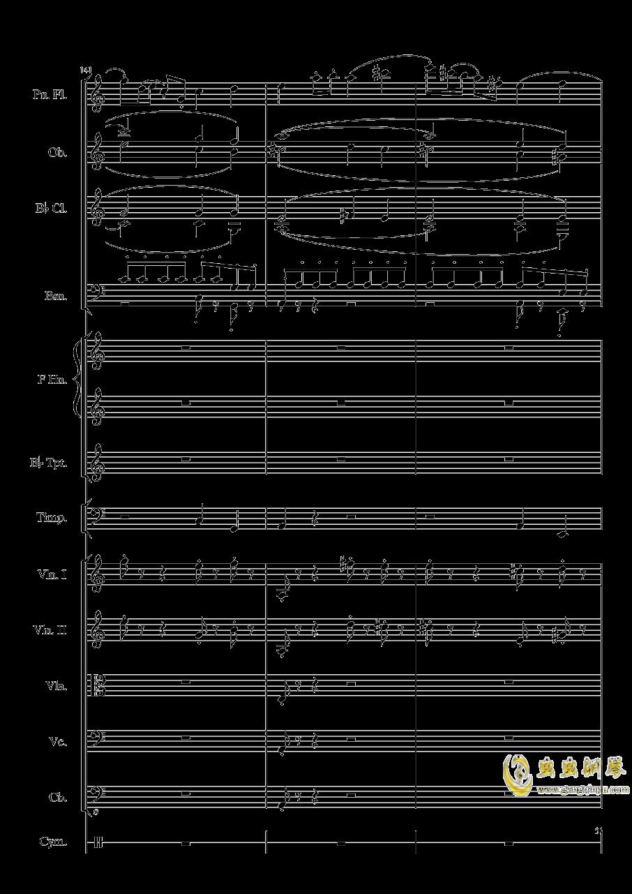 端午�快�蜂�琴�V 第51�