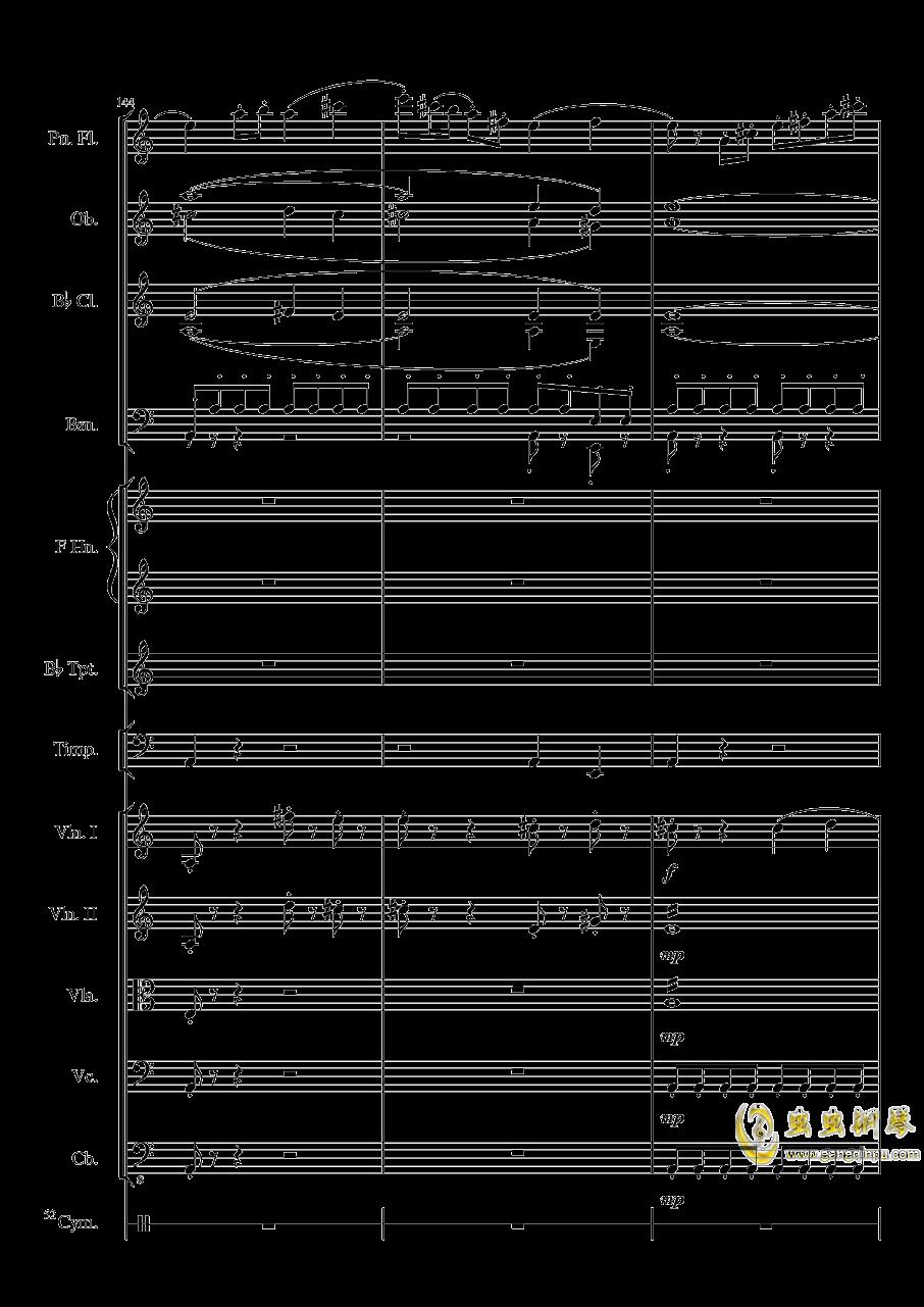 端午�快�蜂�琴�V 第52�