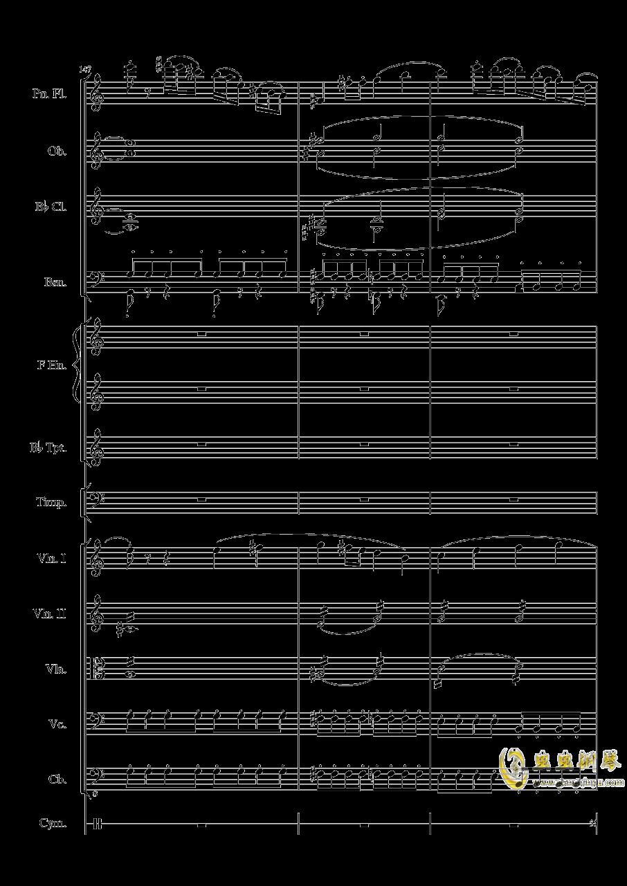 端午�快�蜂�琴�V 第53�
