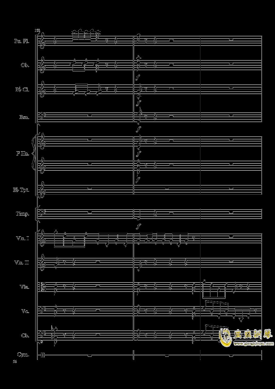 端午�快�蜂�琴�V 第56�