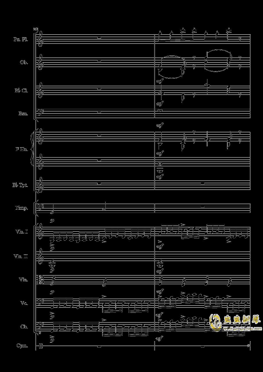 端午�快�蜂�琴�V 第57�
