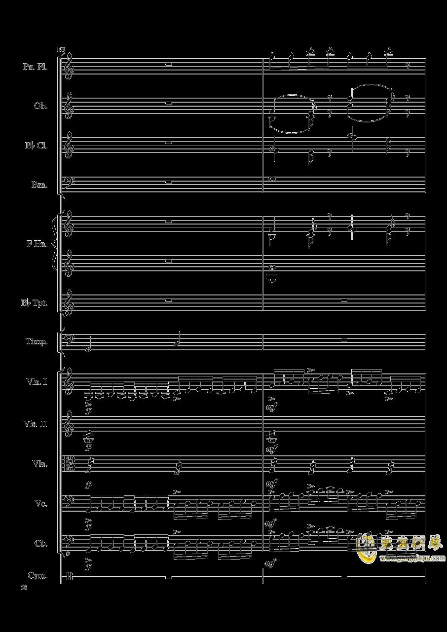 端午�快�蜂�琴�V 第58�