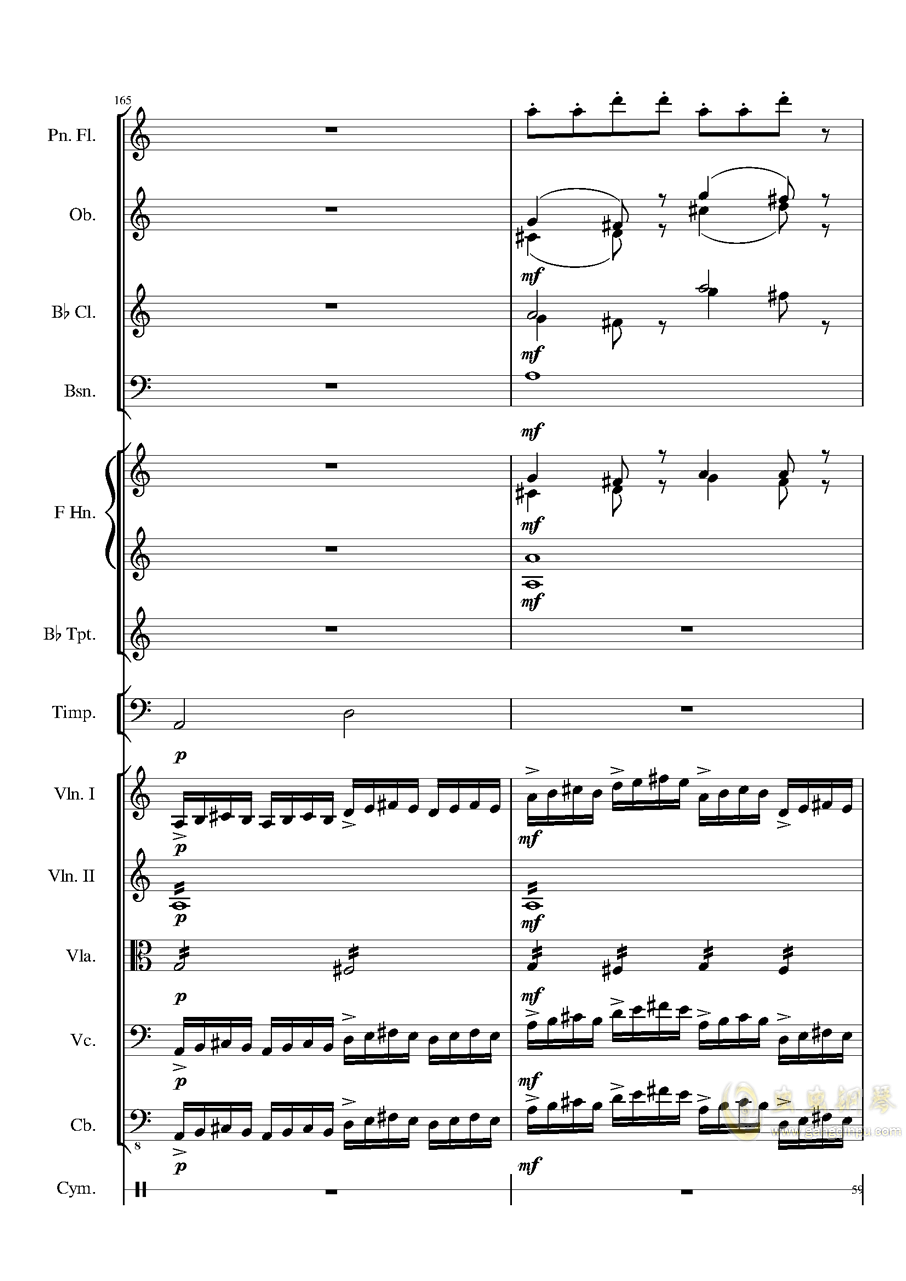 端午�快�蜂�琴�V 第59�
