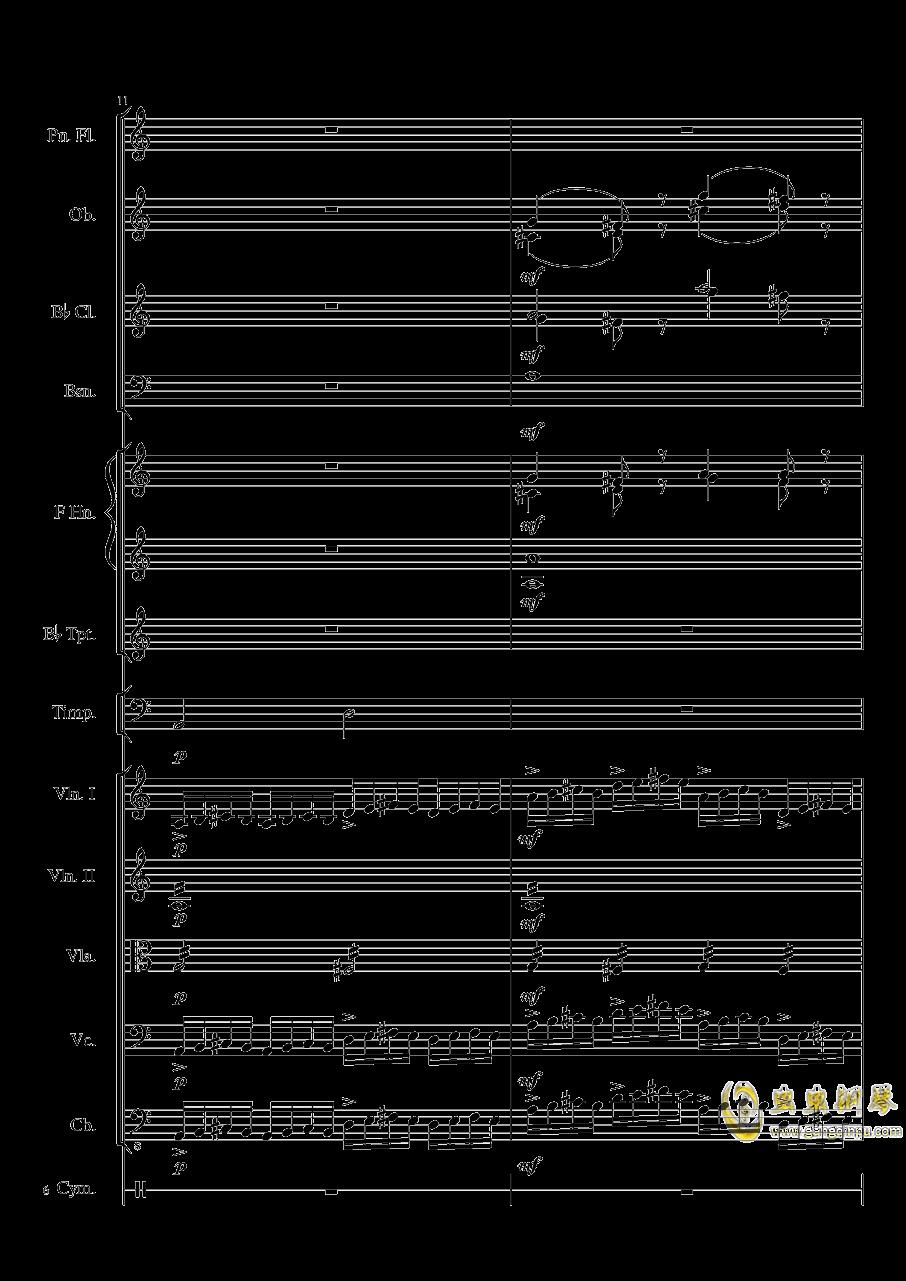端午�快�蜂�琴�V 第6�