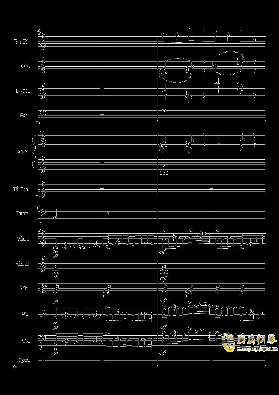 端午�快�蜂�琴�V 第60�