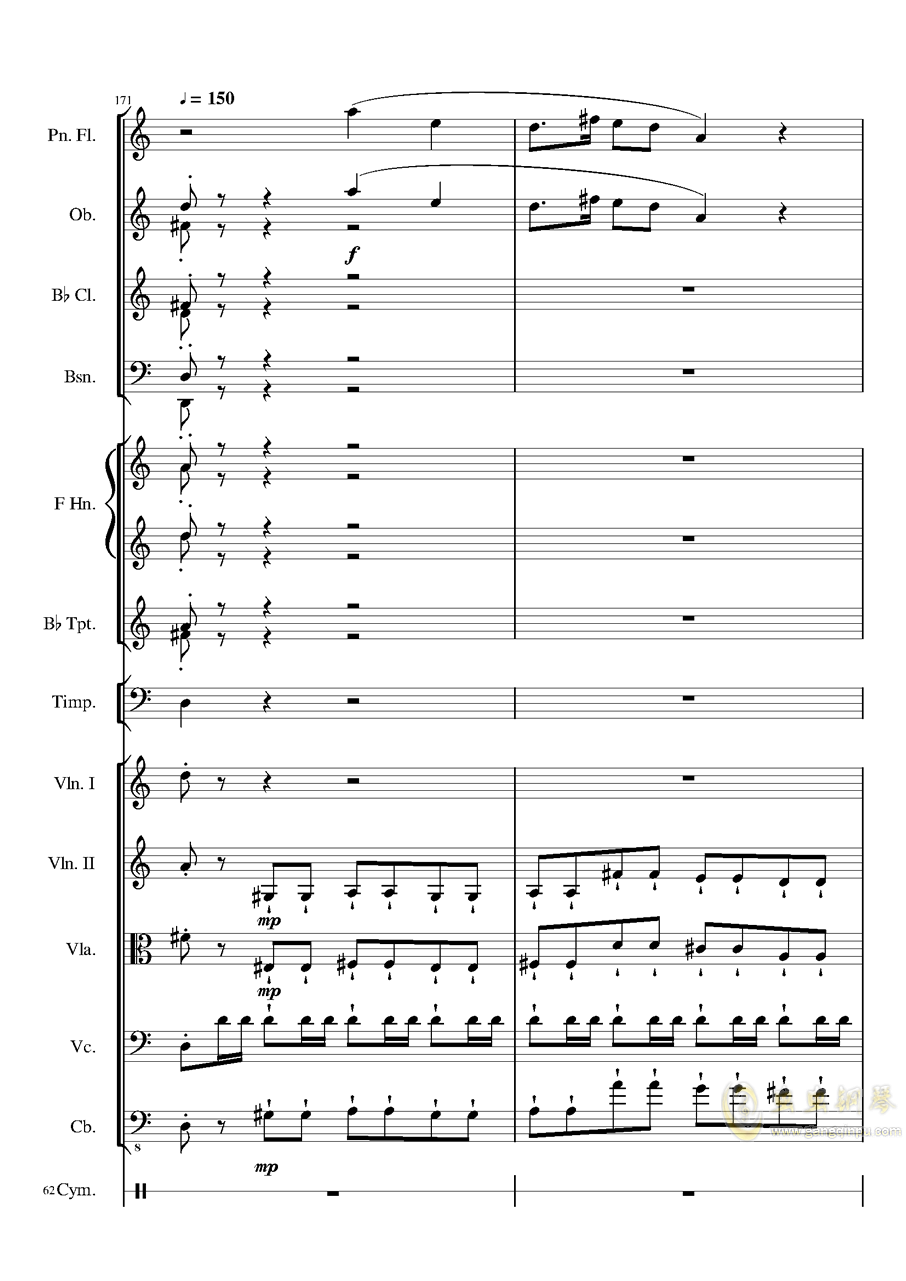 端午�快�蜂�琴�V 第62�
