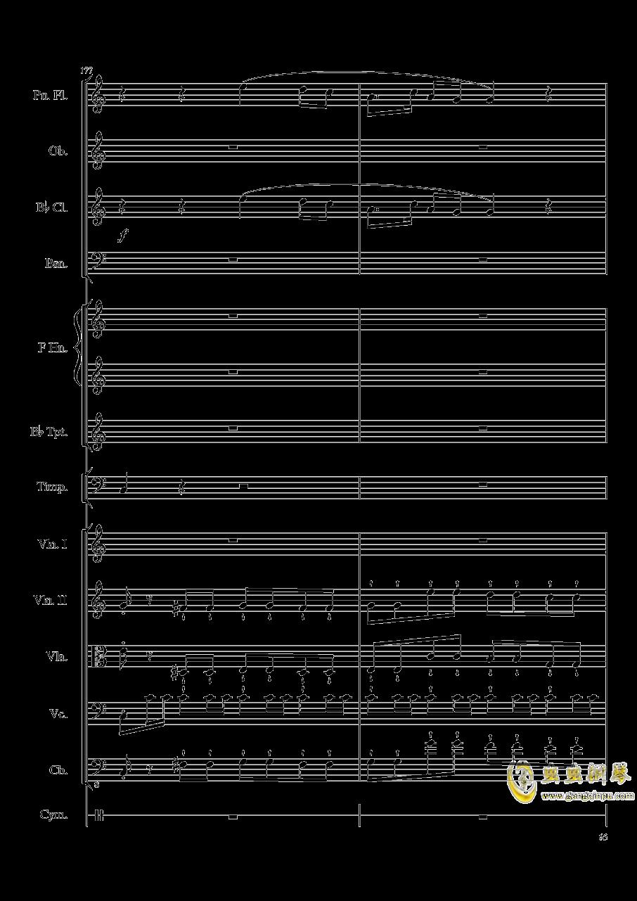 端午�快�蜂�琴�V 第65�