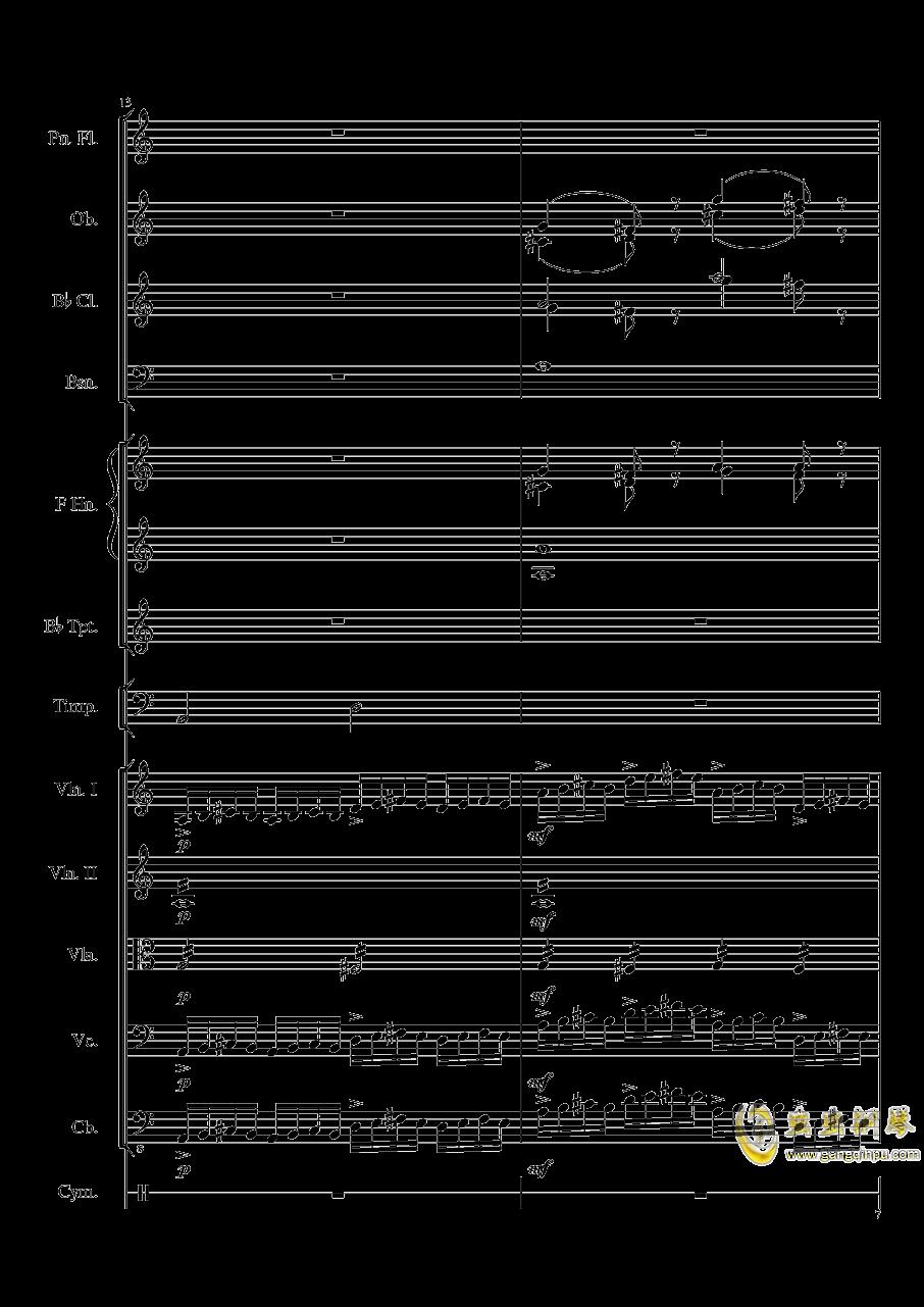 端午�快�蜂�琴�V 第7�
