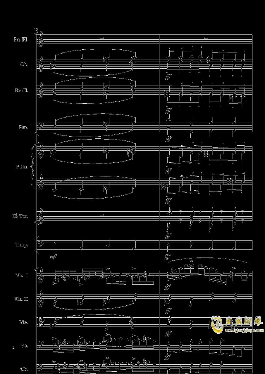 端午�快�蜂�琴�V 第8�