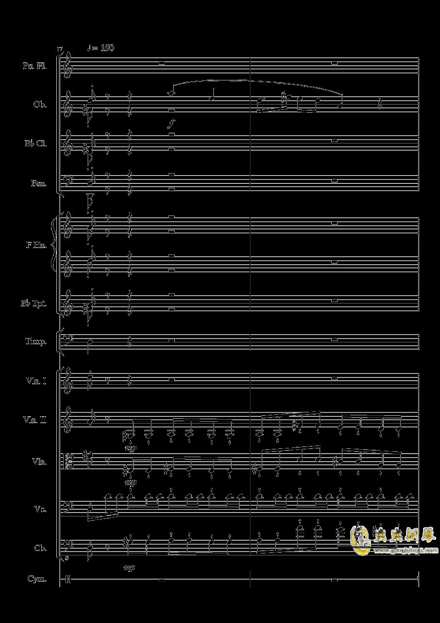 端午�快�蜂�琴�V 第9�