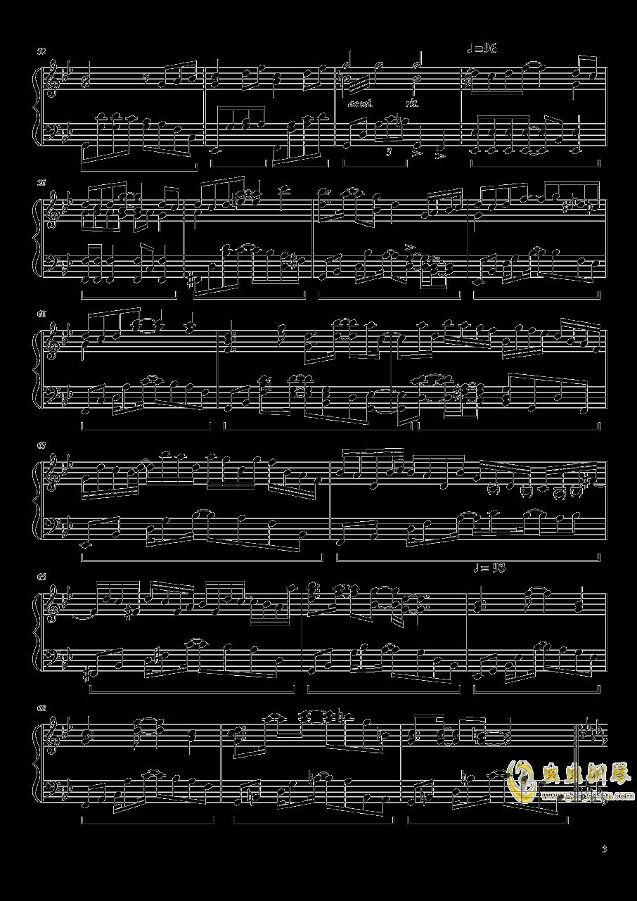 蓬莱伝説ag88环亚娱乐谱 第3页