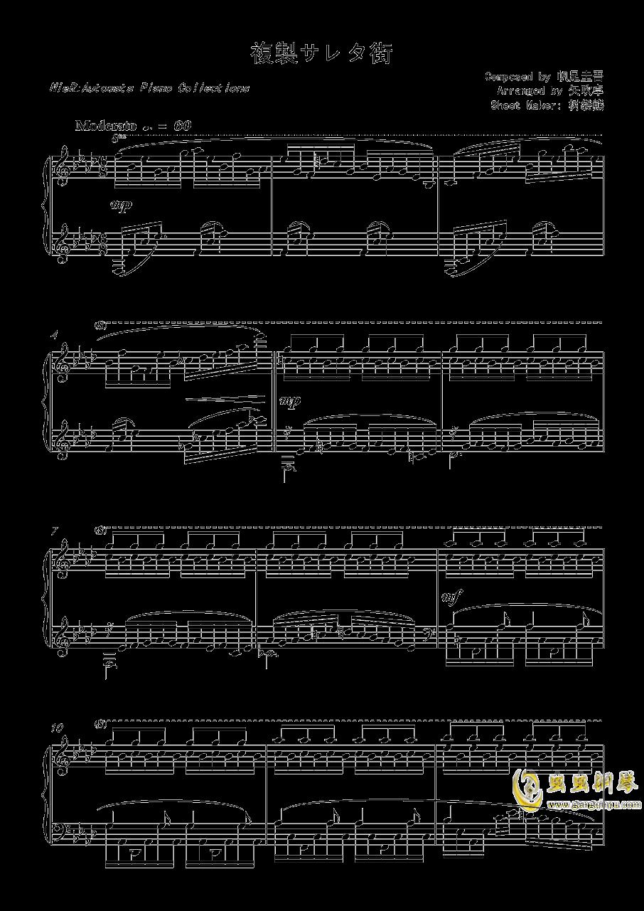 �}�uサレタ街(Copied City)钢琴谱 第1页
