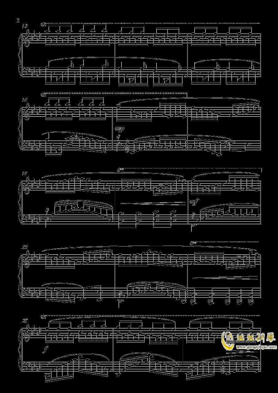 �}�uサレタ街(Copied City)钢琴谱 第2页